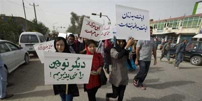30 women protest in Kabul