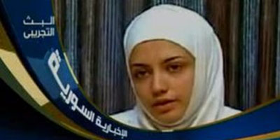 Alaa Morely appeared on Syrian TV under the identity of an anti-regime activist