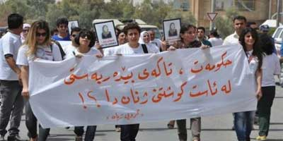 Members of Zhiyan Group condemning honor killing and calling on the government to protect women from domestic violence. Photo: Zhiyan Group.