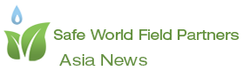 News from Safe World Field Partners in Asia
