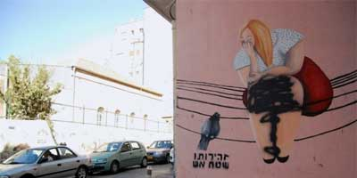 Graffiti in Jerusalem on the position of women. Credit: Jillian Kestler-D'Amours/IPS.
