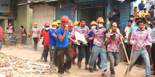 Savar building collapse