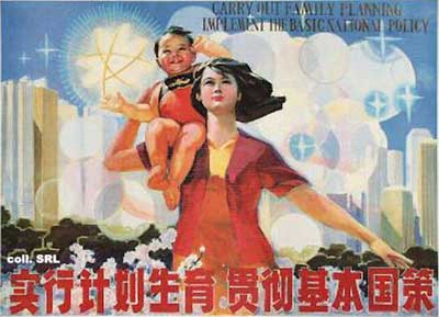Family Planning in China poster