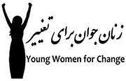 thumb_YWFC-logo