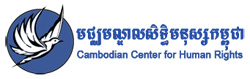 Cambodian Centre for human rights